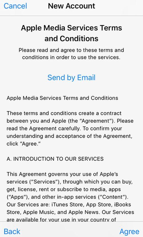 соглашаемся с условиями пользовательского соглашения