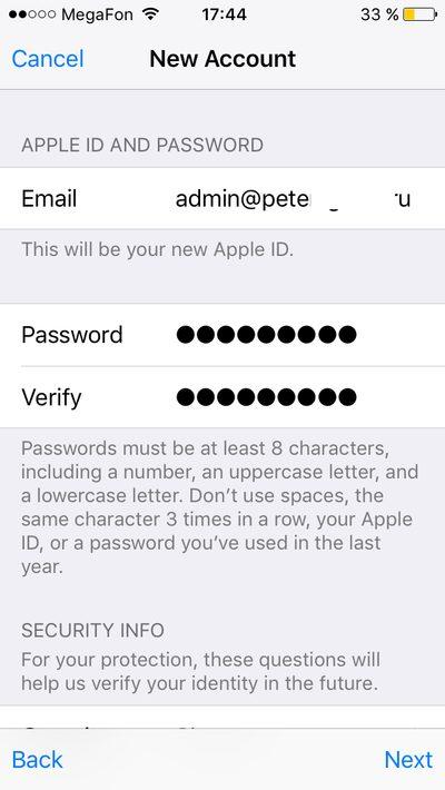 вводим почту и пароль
